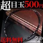 スピネルカット ネックレス メンズ アクセサリー ブラック 大粒 5mm zan1-point-500