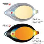 SWANS公式ショップ 度付アイカップ SRXCL-MPAF クッション付ミラーレンズ 片眼