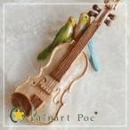 パルナートポック ネックレス 愛の挨拶 送料無料 Palnart Poc/パルナートポック Brough Superior/ブラフシューペリア インコ バイオリン 鳥 バード