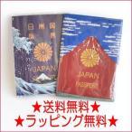akafuji aofuji е╤е╣е▌б╝е╚еле╨б╝ └╓╔┘╗╬ двдлд╒д╕ └─╔┘╗╬ двдкд╒д╕ └д│ж░ф╗║ ╔┘╗╬╗│ │ы╛■╦╠║╪ е╤е╣е▌б╝е╚е▒б╝е╣ е╚еще┘еы еле╨б╝ е▒б╝е╣ е╤е╣е▌б╝е╚
