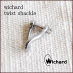 ウィチャード セイラー ツイスト シャックル Wichard Twist Shackle 現在もプロのヨットマン達から支持され続ける、本物のヨットツールです。