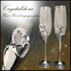 シャンパングラス ペア グラス プレゼント スワロフスキー 名入れ ハート クリア 結婚祝い キラキラ デコ xm
