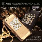 ショッピングスワロフスキー スワロフスキー iPhone X 8 7 6 6s Plus ケース カバー 香水 iphoneケース ブランド カメリア ショルダー アイフォン カバー 対応  花柄
