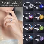 新作 スワロフスキー リング フリーサイズ 指輪 高級 シルバー925 スクエア  ファッションリング フォークリング レディース ブランド  プレゼント xm