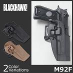 BLACK HAWK!(ブラックホーク) SERPA CQC CONCEALMENT HOLSTER Beretta 92用 (セルパ コンシールメント ホルスター)410504