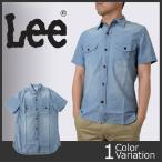 Lee(リー) シャンブレー ワークシャツ(半袖) LT0503-256