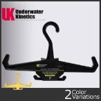 MILITARY GOODS(ミリタリーグッズ) Underwater Kinetics製 Super BC Hanger (スーパーBCハンガー) 24023/24021