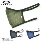 OAKLEY(オークリー) CLOTH FACE COVERING FITTED LGT 【レターパックライト対応】 A009715AC