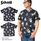 SCHOTT(ショット) HAWAIIAN SHIRT SKULL ハワイアン スカル シャツ