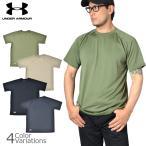 UNDER ARMOUR(アンダーアーマー) UA TAC TECH HEARGEAR LOOSE TEE タクティカル ヒートギア ルーズ 半袖 Tシャツ #1005684