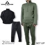 ZERO(ゼロ)GEN3 LEVEL2 Mid Weight Base Layer Underwear (ジェネレーション3 レベル2 ミドルウエイト ベースレイヤー アンダーウェア)