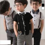 男の子 キッズ 子供  フォーマルスーツ  半袖シャツ+ズボン 4セット 結婚式   入学式 卒園式 ピアノ発表会 4点セット  bfs52