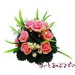 ミニチュア 薔薇のテーブルセンターピース ピンク BDCP008 ドールハウス用