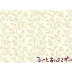 ミニチュア 【1/12サイズ】 ドールハウス用壁紙 BP1FL130 ドールハウス用