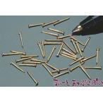 ミニチュア ドールハウス用パーツ 極小6mmクギ 約100本入り CK1022-1 ドールハウス用
