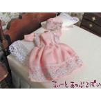 ミニチュア Heidi Ott ハイジオットベビードール用ドレス ピンク HO-XZ855 ドールハウス用