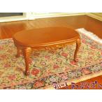 ミニチュア 【レディ・アンのお気に入り】 猫足の美しいコーヒーテーブル LA1483 ドールハウス用