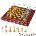 ミニチュア チェスセット MWBM786 ドールハウス用