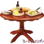 ミニチュア ロイターポーセリン ワイン&チーズテーブル RP1821-5 ドールハウス用