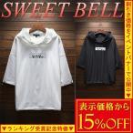 ショッピングカットソー カットソー メンズ Tシャツ パーカー 半袖 五分袖 ボーダー 夏 大きいサイズ アメカジ ロゴT ロゴプリント プリント Vネック クルーネック ビッグシルエット