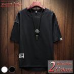 ショッピングカットソー カットソー メンズ Tシャツ パーカー 半袖 五分袖 七分袖 ボーダー 夏 大きいサイズ アメカジ ロゴT ロゴプリント プリント Vネック クルーネック