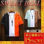 ショッピングカットソー カットソー メンズ Tシャツ 半袖 五分袖 七分袖 無地 夏 大きいサイズ アメカジ ロゴT ロゴプリント プリント Vネック クルーネック ビッグシルエット