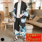 sweet-bell-men_u16006-k12p75a-r30