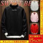 ショッピングカットソー カットソー メンズ Tシャツ ロンT 長袖 ボーダー 大きいサイズ プリント Vネック クルーネック ビッグシルエット ラグラン ベースボール パロディ ロック