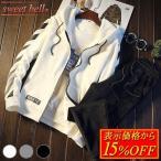 ショッピングジャージ セットアップ メンズ 長袖 大きいサイズ スウェット ジャージ パーカー ベロア フード付き 裏起毛 裏ボア 上下セット プルオーバー ジップアップ