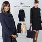マタニティ 服 フォーマル ワンピース 授乳服 ジャケットセットアップ 2点セット まる襟ドレス