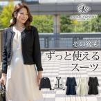 ショッピングマタニティ マタニティ 授乳服 ジャケット ワンピース セット ツイード ノーカラー 日本製 グログラン