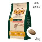 【ニュートロ】ナチュラルチョイス 毛玉トータルケア アダルト チキン 2Kg