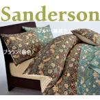 Sanderson×ウィリアムモリス ピロケース65×45 日本製 SD2020N