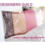 枕カバー(ピロケース)小65×45 デザイナーズギルド DG0510