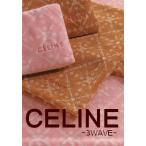 CELINE(セリーヌ) ひざ掛け(ポーチ付き) CL2570