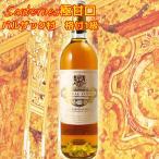 Sweet wine 149790