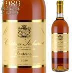 Sweet wine 150699