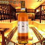 Sweet wine 151000