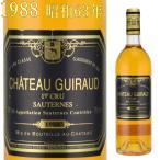 Sweet wine 157732
