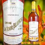Sweet wine 157733