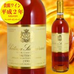 Sweet wine 157736