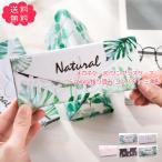 送料無料 メガネケース サングラスケース イラスト 収納ケース 折り畳み コンパクト 三角形 折りたたみ 眼鏡入れ 可愛い プレゼント おしゃれ