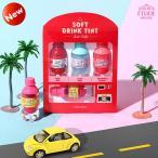 Yahoo!Sweet Fashion【ゆうパケット送料無料】ETUDE HOUSE エチュードハウス 2018 新商品  ソフトドリンクティント 自動販売機4種セット!SOFT DRINK TINT