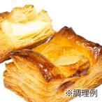 (予約商品)ISM (イズム) 冷凍パン生地 ミニクリームチーズとブルーベリーのパイ 35g×120入 (冷凍)