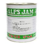 アルプス食品工業 F苺ジャム 1号缶 3.85kg(常温)