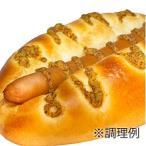 (お取り寄せ商品) イズム 冷凍パン生地 バターロールボート 60g×75入 (冷凍)
