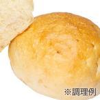 (お取り寄せ商品)ISM (イズム) 冷凍パン生地 玄米ロール 45g×100入 (冷凍)