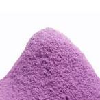 国産 野菜パウダー 紫芋パウダー 1kg(常温)