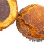 (お取り寄せ商品)ISM (イズム) 冷凍パン生地 黒糖あんドーナツ 40g×130入 (冷凍)