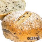 (お取り寄せ商品)ISM (イズム) 冷凍パン生地 黒ごまC35 35g×140入 (冷凍)